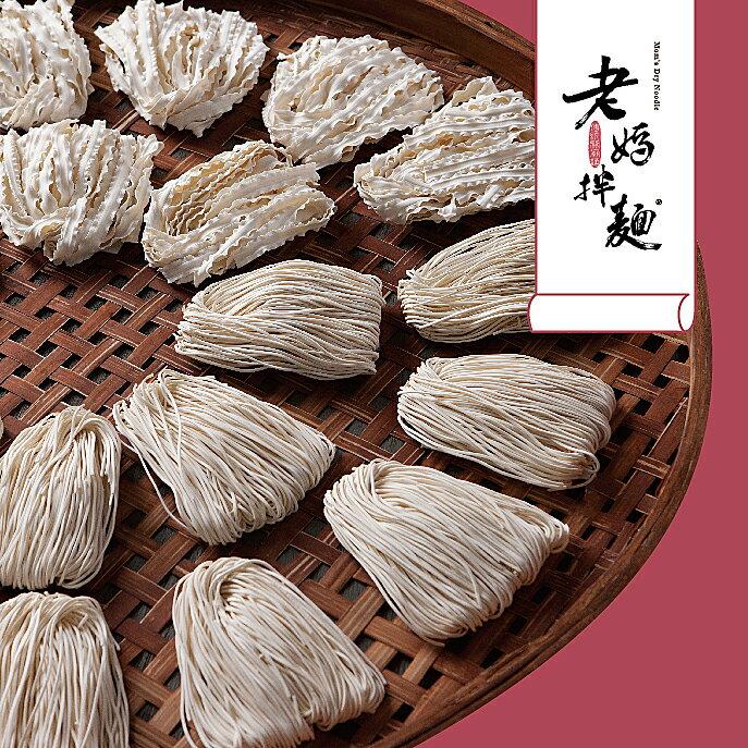 【老媽拌麵】傳統關廟麵★ 2