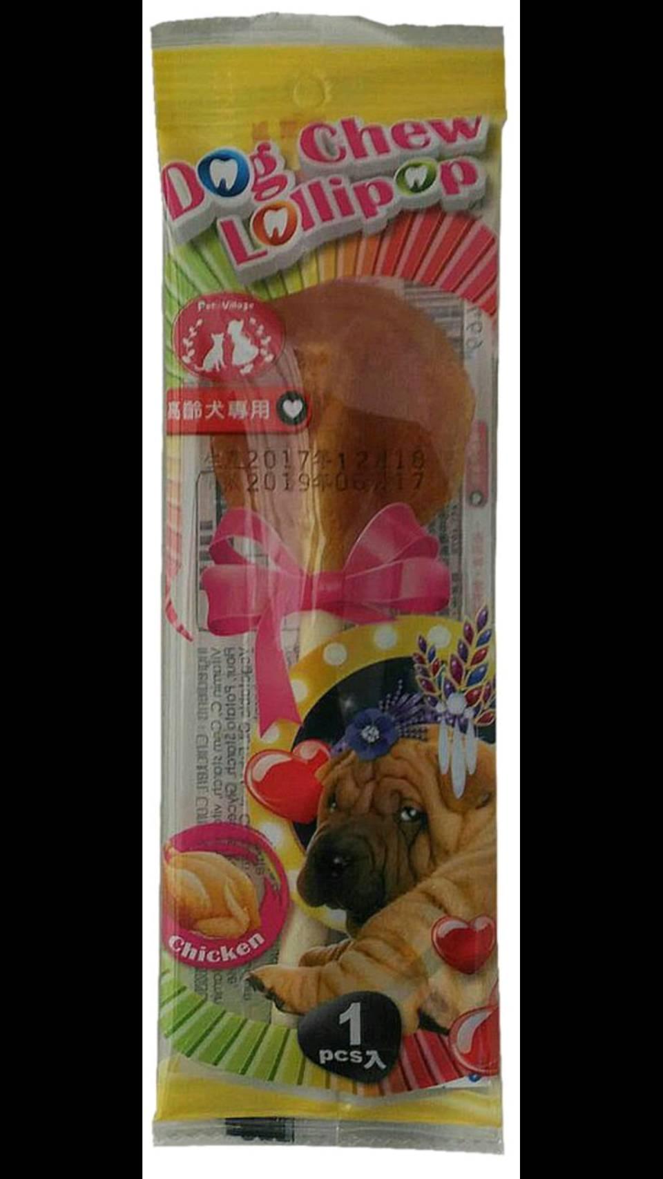 PV明星Q嚼雞肉棒棒糖 Pet Village 魔法村 高齡犬專用