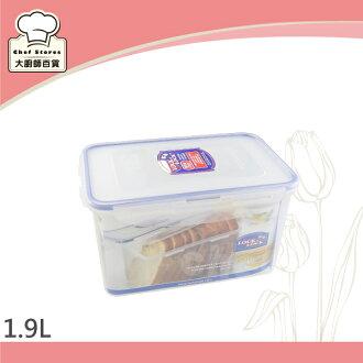 樂扣樂扣長方形微波保鮮盒1.9L小吐司盒HPL818-大廚師百貨