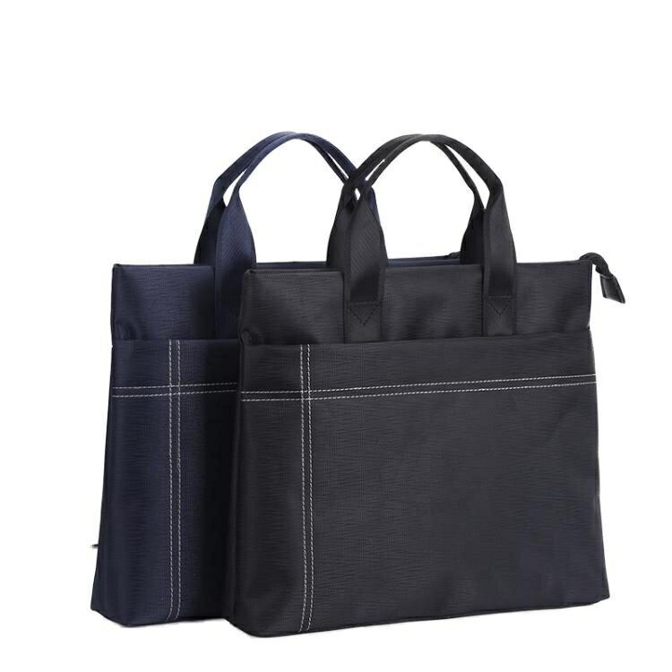 公事包帆布大容量文件包時尚創意手提包男包商務 簡約