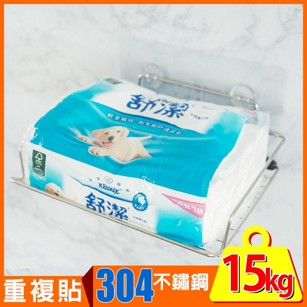 無痕貼/置物架 peachylife霧面304不鏽鋼平版衛生紙架 MIT台灣製 完美主義【C0059】