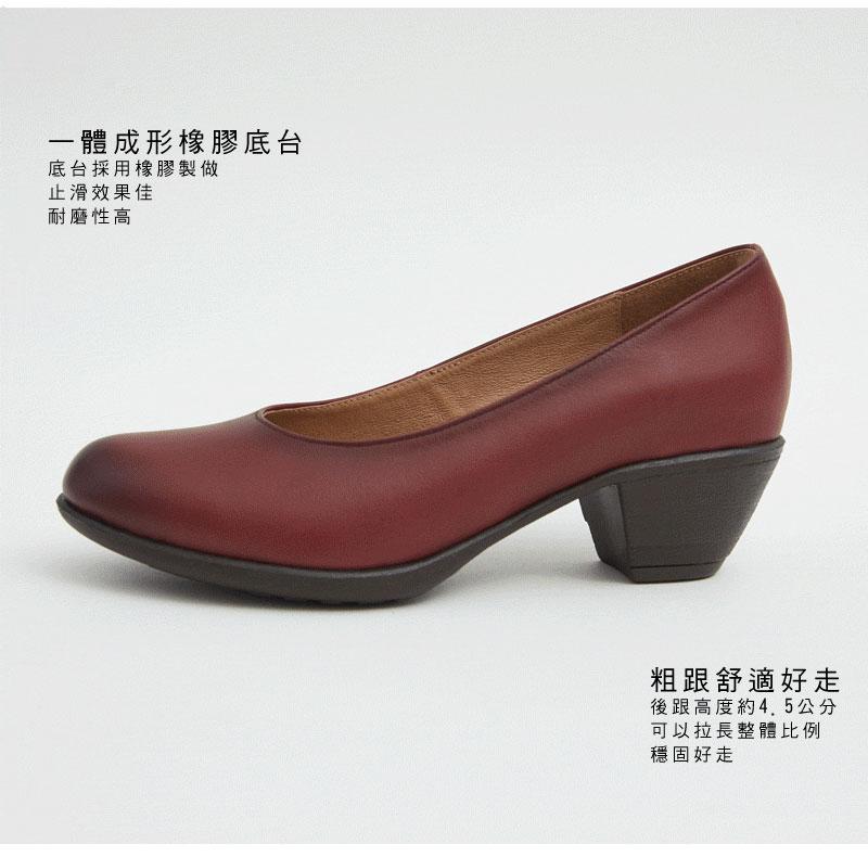 優惠分享。OL必備全真皮完美楦頭素面低跟鞋【QR68711280】AppleNana蘋果奈奈 5