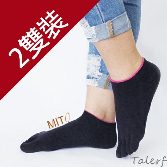 泰樂福購物網:【TALERF】機能除臭抗菌五指短襪(條紋粉)-女2雙裝→現貨