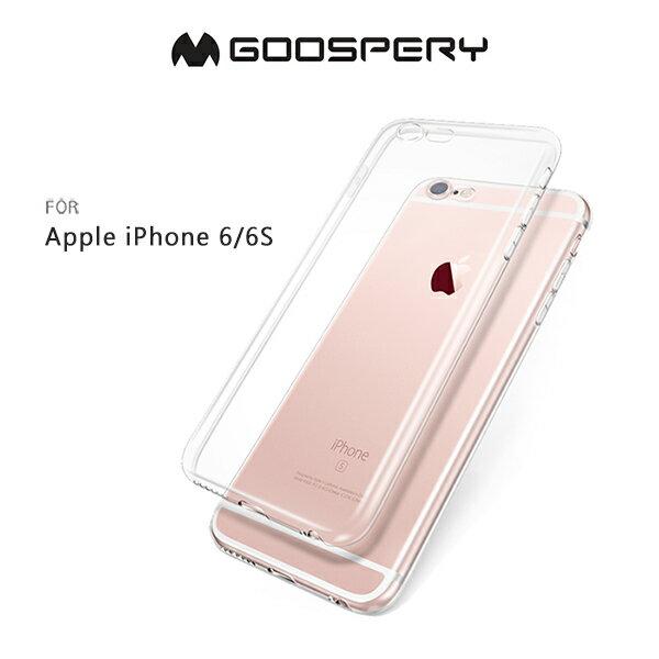 強尼拍賣~GOOSPERY Apple iPhone 6/6S CLEAR JELLY 布丁套 高透光 透明殼