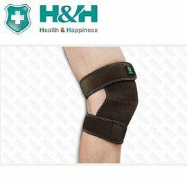 【H&H南良】醫療用護具(未滅菌) - 護膝專用