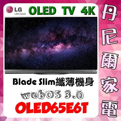 本月特價1台來電洽詢【LG】65型OLED TV 4K智慧行動連結電視《OLED65E6T》20170125日前回函送LG 雙眼小精靈 清潔機器人《VR64702LVM》
