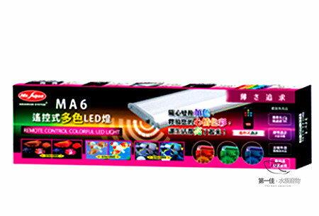 [第一佳水族寵物]台灣水族先生Mr.Aqua[3尺]MA6遙控式多色LED跨燈(隨心換色)免運