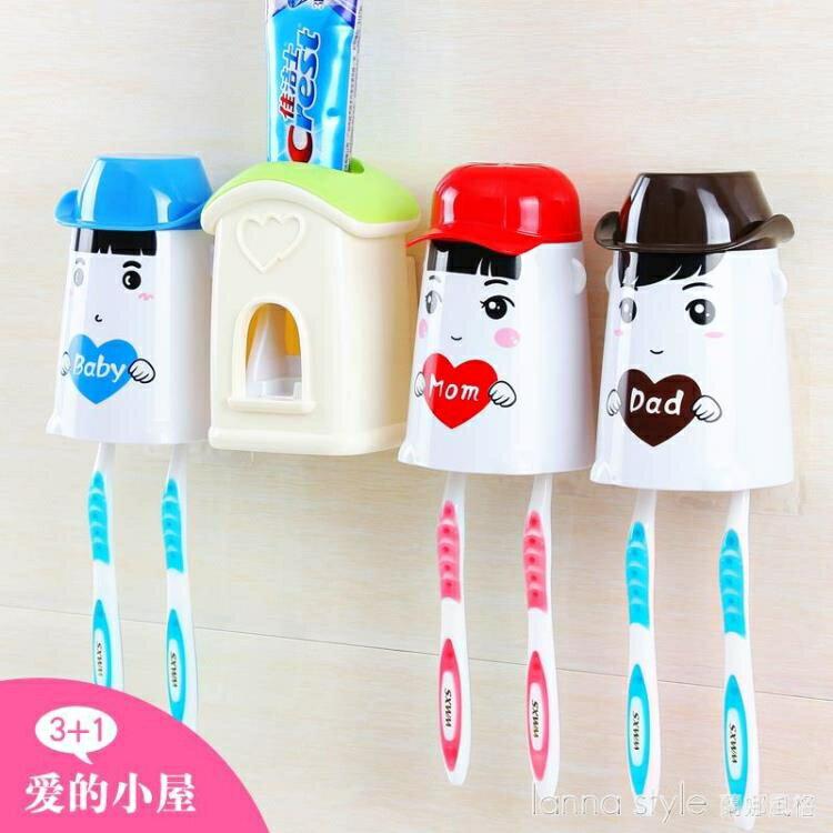 洗漱套裝吸壁式牙刷架三口之家漱口杯自動擠牙膏器刷牙杯