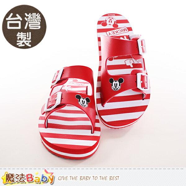 成人女款拖鞋台灣製迪士尼米奇正版拖鞋魔法Baby~sh9781