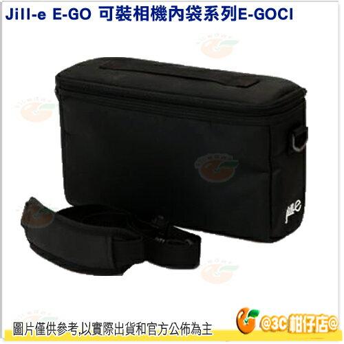 Jill-e E-GO E-GOCI 相機內袋 公司貨 適用高提袋 手提袋 小背包 職場包 可裝相機內袋系列