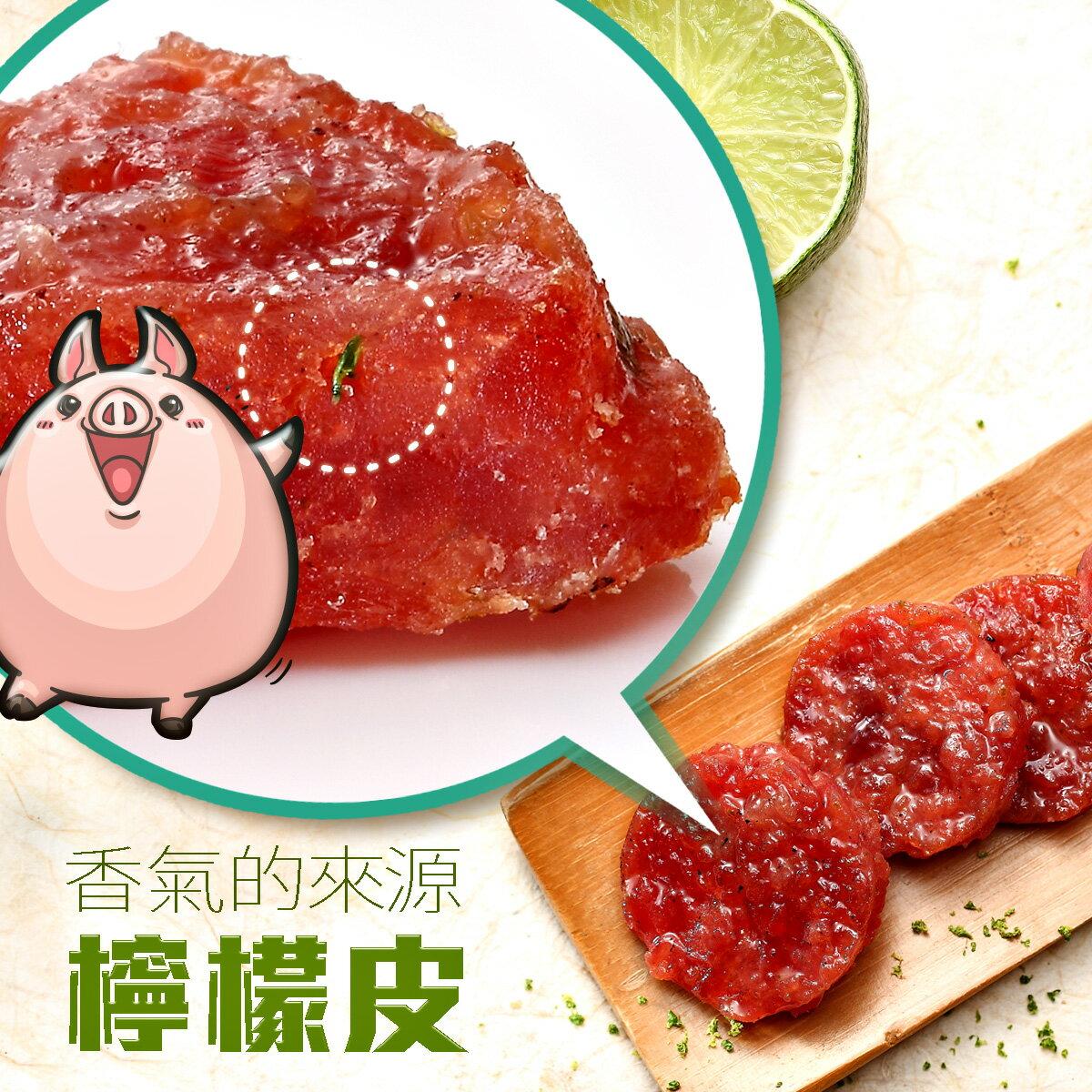 【超值清爽免運組】圓燒豬肉乾-鮮檸檬+條子豬肉乾-原味+ 嚴選檸檬豬肉絲★ 5