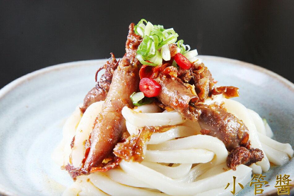 【菊之?】小管醬 (450g)