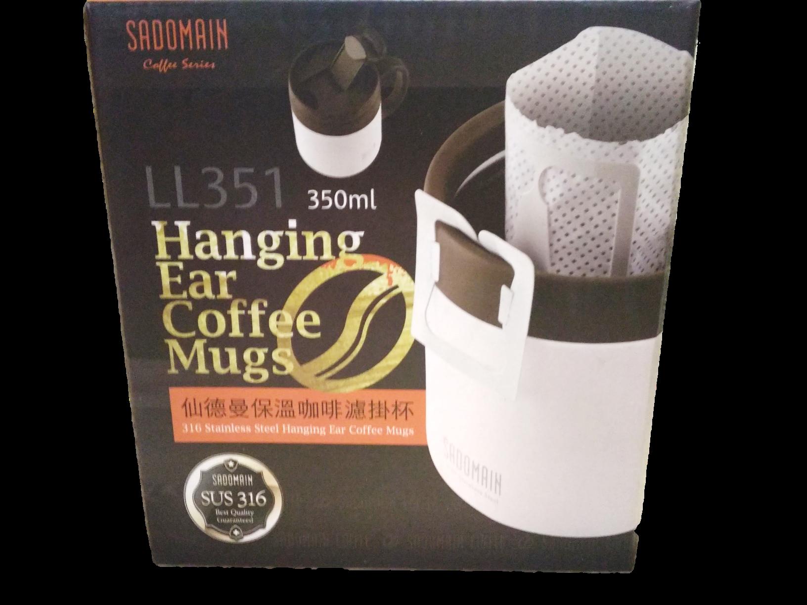 SADOMAIN 仙德曼咖啡保溫濾掛杯 #二尺寸、還有二色可選擇喔~ 保溫杯 / 咖啡杯 / 濾掛杯 9