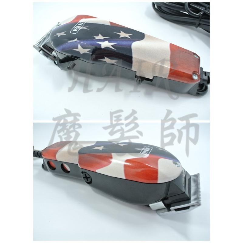 ★超葳★ 美國 電剪 WAHL 8466 Special Edition專業電剪 電推 推剪 理髮器