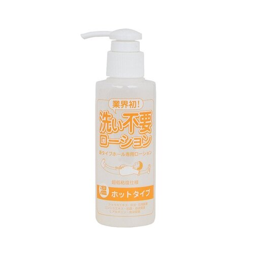 [漫朵拉情趣用品]【日本Rends】洗い不要ローション ホット 溫感免洗潤滑液 145ml DM-9072225