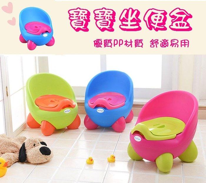 兒童坐便盆 坐便器 兒童小馬桶 兒童學習便器 寶寶坐便器 學習便盆 蛋形坐便器