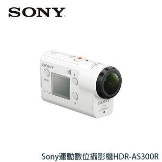 [喬傑數位]Sony運動數位攝影機HDR-AS300R