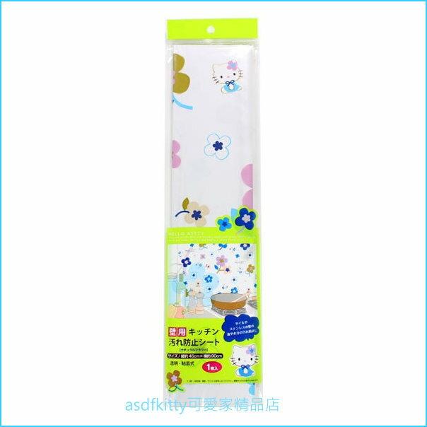 asdfkitty可愛家☆KITTY藍色小花廚房防油汙壁貼/瓷磚貼紙/牆貼-日本正版商品