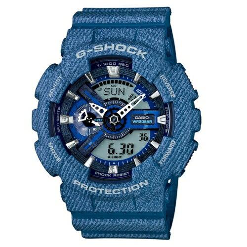 CASIO G-SHOCK/童心趣耀彩運動腕錶