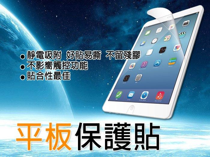 平板保護貼 SAMSUNG Galaxy Tab S2 9.7 T815 T810 亮面