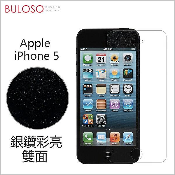 《不囉唆》iPhone5 銀鑽防刮保護貼(前後)(不挑色/款)【A274586】