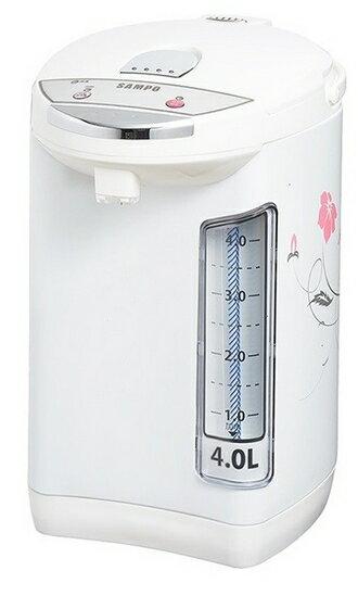 聲寶 SAMPO 4L 熱水瓶 /台 KP-LB40W5