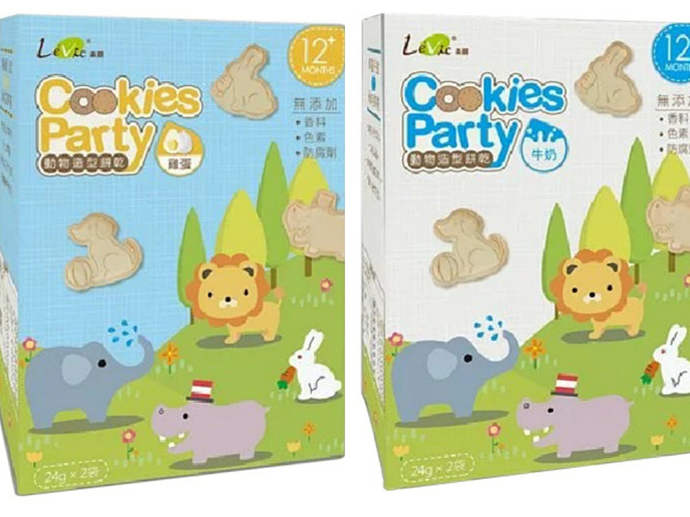 LeVic樂扉 Cookies Party- 動物造型餅乾/寶寶米餅 [FIFI SHOP]