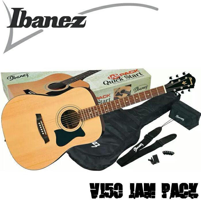 【非凡樂器】Ibanez VC50NJP 木吉他套裝組/包含了演奏所需的所有配備/公司貨保固