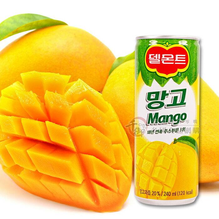 韓國Del Monte芒果汁240ml 果汁[KR01667]千御國際