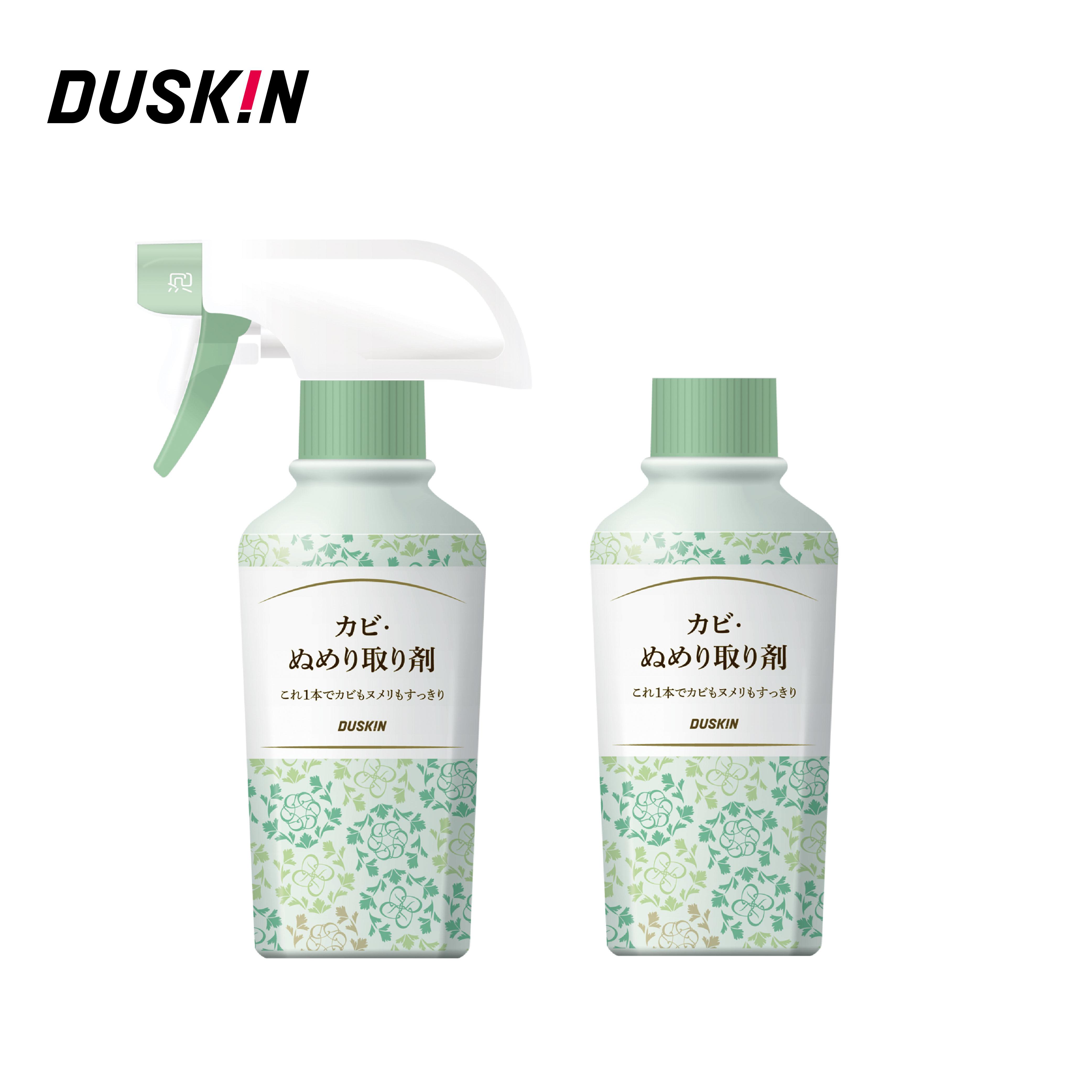 DUSKIN 除黴劑2入組 免刷除黴垢效果超強 含1噴頭 0