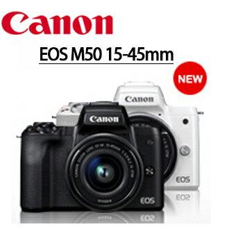 ★分期0利率★CANON EOS M50 15-45mm 數位相機 彩虹公司貨 至4/30止,申請通過送原電