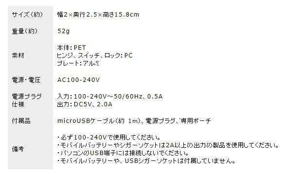 日本Mod's Hair   /  USB 超輕量 隨身 平板夾 MHS-0840  /  STYLISH MOBILE HAIR IRON -日本必買 日本樂天代購 (3278) 9