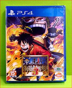 (現金價)  (現貨) PS4 海賊無雙3 航海王 中文版 特價