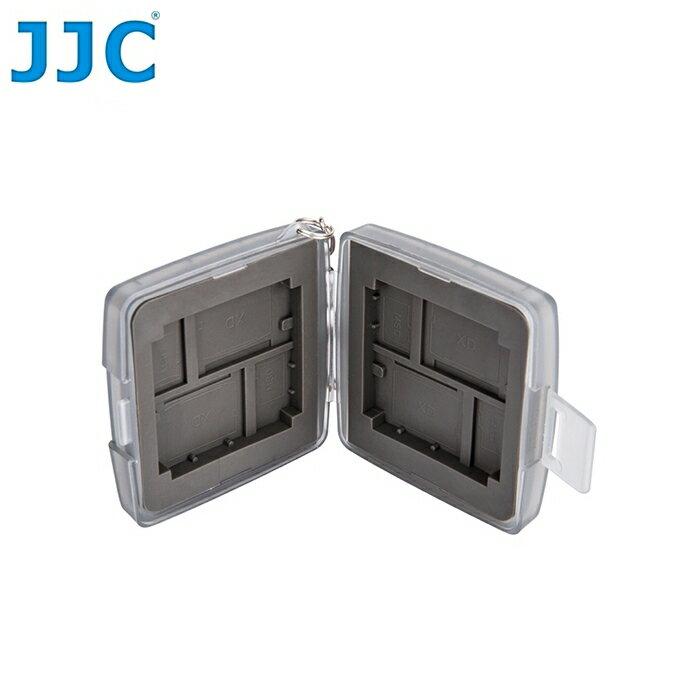 耀您館★JJC(灰色)Micro SD.XD.CF記憶卡儲存盒MC-6D(附鑰匙鏈)記憶卡收納盒記憶卡保存盒記憶卡保 護盒Micro SD卡卡盒CF卡卡盒XD卡卡盒 CF記憶卡盒Micro SD記憶卡..