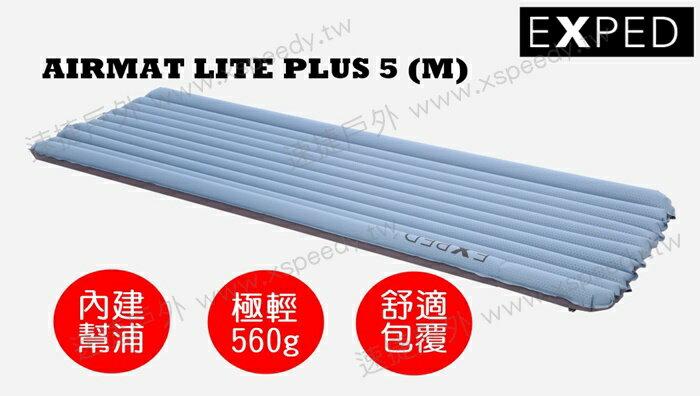 【速捷戶外】瑞士 EXPED 63883 超輕量打氣式全身睡墊AirMat Lite Plus 5 M (管狀/內建幫浦)/空氣睡墊