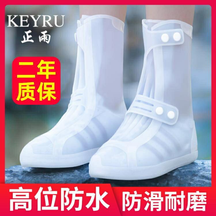 防水鞋套雨鞋套雨天防雨防護高筒加厚防滑耐磨底腳套硅膠雨靴雨鞋yh