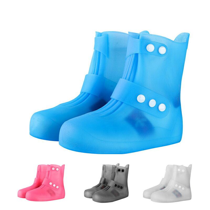 一體式全防水軟膠雨鞋套 4色可選 防水防滑耐磨戶外雨具 雨靴成人鞋套雨天旅行騎車 男女通用【ZJ0501】《約翰家庭百貨 1
