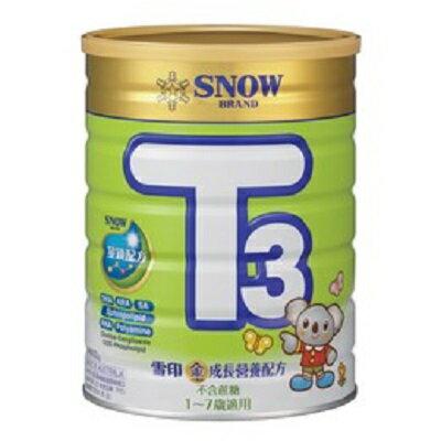 雪印 金T3成長營養配方奶粉(900g×1罐)
