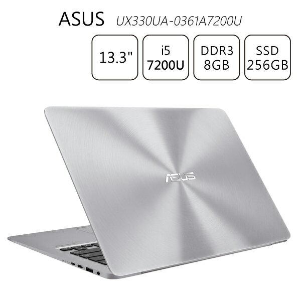 【加贈筆電包+滑鼠】ASUS華碩 ZenBook UX330UA(i5-7200U) UX330UA-0361A7200U 8G 256G 13.3吋筆電
