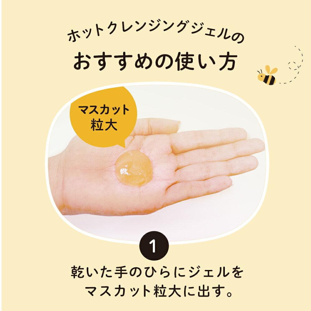 日本小熊維尼限定版新上市-熱銷Skinvill溫感洗顏卸妝凝露-日本必買  / 日本樂天代購(1700*0.24) 6