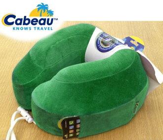 Cabeau 旅行用記憶頸枕/U型枕/旅行/長途/坐車旅遊枕/飛機靠枕/旅行枕/旅行頸枕 枕頭套可拆洗 綠