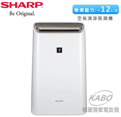 【佳麗寶】-留言再特價只要$13490(SHARP夏普)12LPCI自動除菌離子空氣清淨除濕機DW-H12FT-W