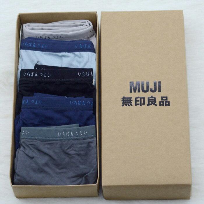 糖衣子輕鬆購【BA0053】無印良品平角內褲奈米5條裝純棉莫代爾內褲禮盒裝