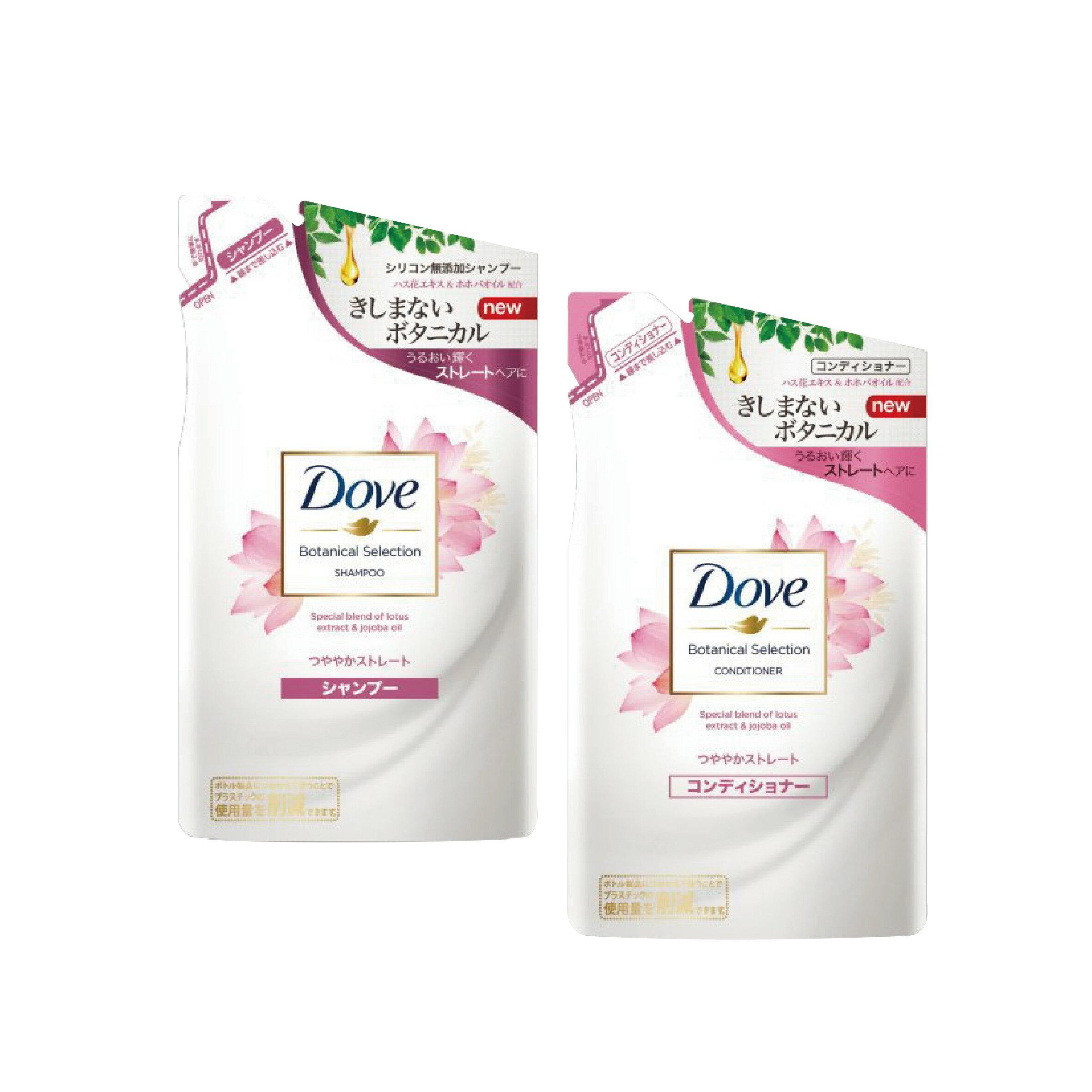Dove多芬植萃洗潤補充包 柔順保濕洗潤荷花精萃350g(1+1)