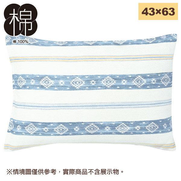 純棉枕套 JARNEY 43×63 NITORI宜得利家居 0
