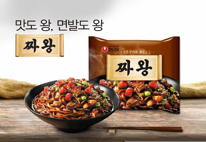 有樂町進口食品 韓流來襲 農心 炸醬王泡麵  炸王 134g K50 8801043032131 1