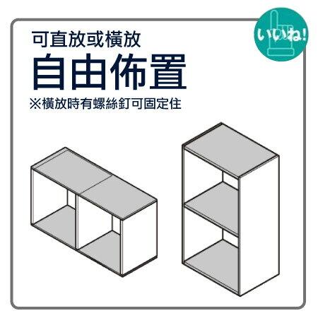 【DIY】45cm彩色櫃 五格櫃 COLOBO 45-3SH-WH NITORI宜得利家居 5