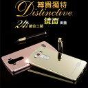 【 鋁邊框+背蓋】LG V10 H962 鏡面防摔殼/手機保護套/保護殼/硬殼/手機殼/背蓋