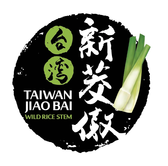 台灣新茭傲