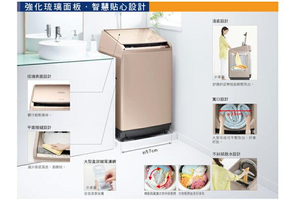 shenwen3c:昇汶家電批發:HITACHI日立10公斤洗衣機尼加拉飛瀑洗脫烘SFBWD10W